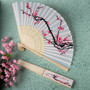 Cherry Blossom Silk Folding Fans