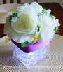 Purple Satin Ribbon - Wedding Centerpiece