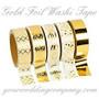 Gold Foil Washi Tape (5 Rolls)
