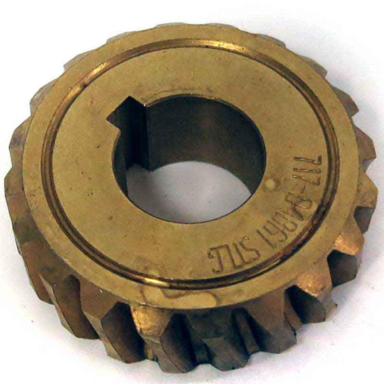 Genuine MTD 917-04861 Worm Gear