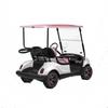 Rear Seat Struts for Doubletake Top No Rear Seat