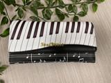 Keyboard Clutch Bag with Internal Phone Pocket, Detachable Shoulder Chain and Wristlet Strap