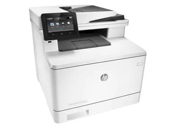 HP Color LaserJet Pro MFP M477fdw(CF379A)
