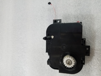 Lifter Drive Assembly Motor (M3) RM2-0854-000CN