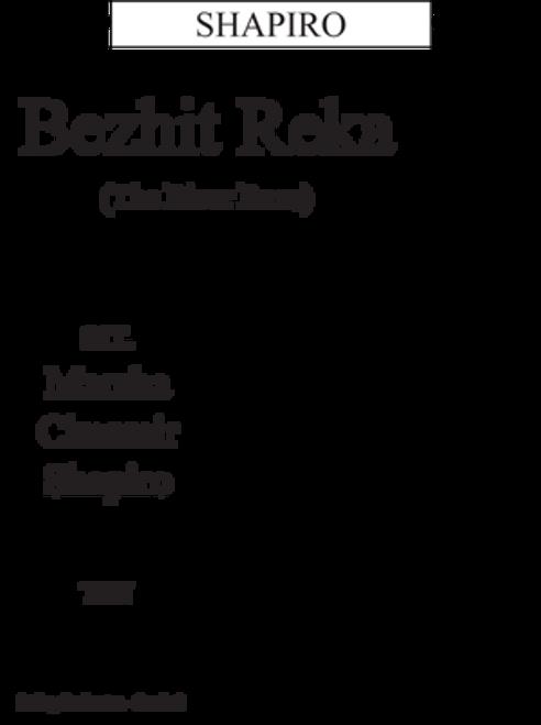 Bezhit Reka