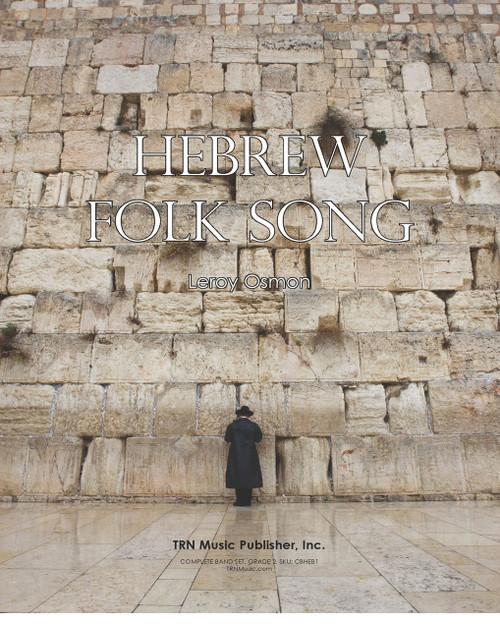 Hebrew Folk Song Suite #1