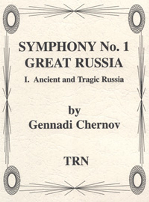 Symphony #1, Great Russia (1st movement)