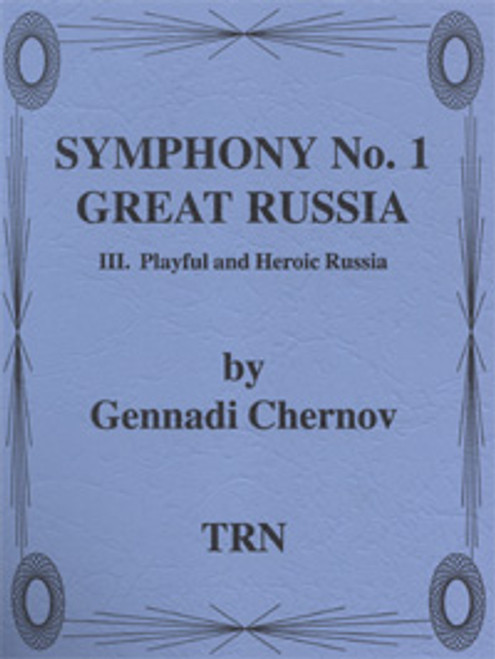 Symphony #1, Great Russia (3rd movement)
