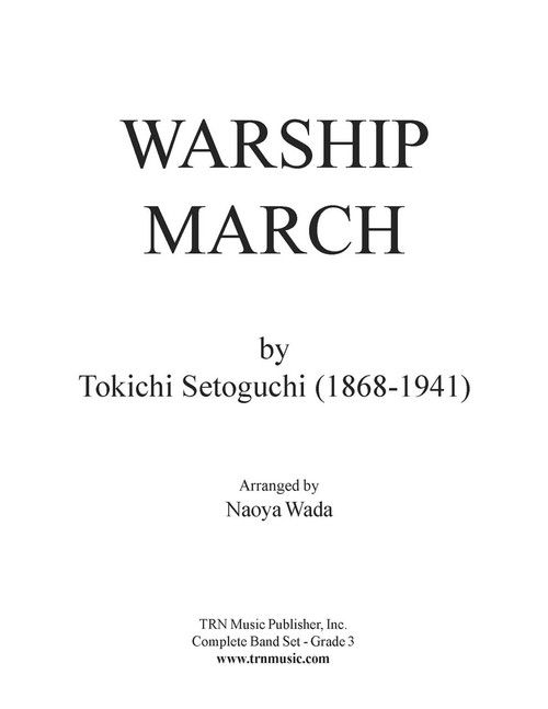 warship march cover image