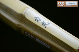 Premium : 'RIKIMARU' - Madake Oversize Grip Jissengata Shinai - Set of 3