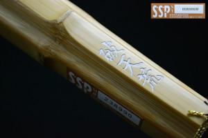 Premium : 'HATENKOU' - Madake Kotougata Shinai - Set of 3