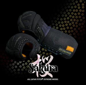 SAKURA - 3mm Clarino 3M™ Antibacterial Kote - All Japan Pitch®