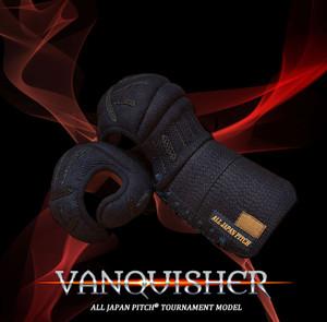 VANQUISHER - 4mm Orizashi Jissengata Kote - All Japan Pitch®