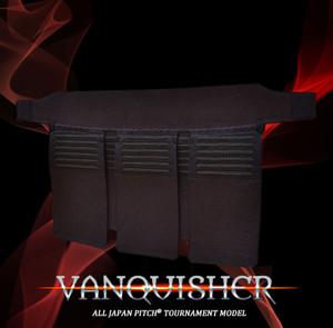 VANQUISHER - 4mm Orizashi Jissengata Tare - All Japan Pitch®