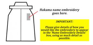 Hakama Right Hip Embroidery