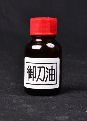 Choji Oil - Small