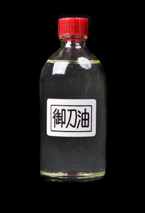 Choji Oil - Large (100 ml)