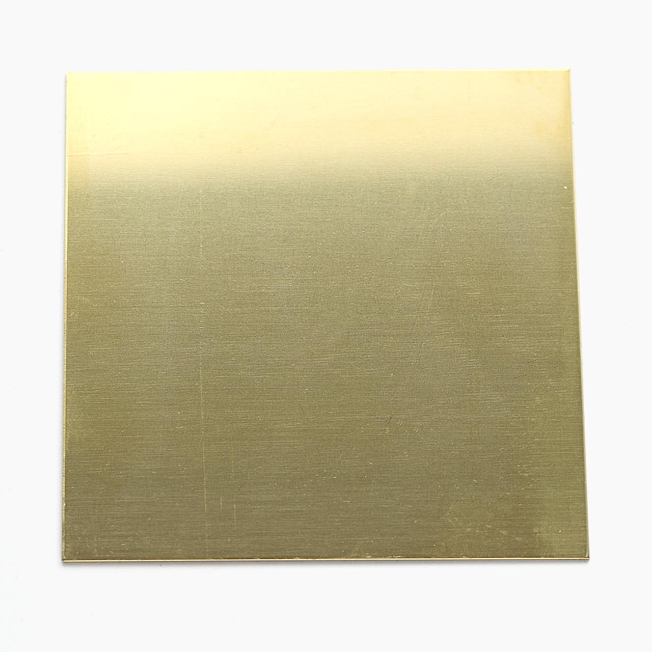 Square brass sheet