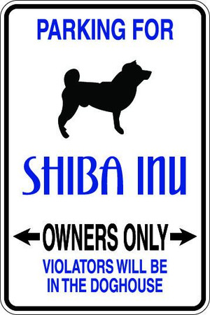 Shiba Inu Owners Only Sublimated Aluminum Magnet 1
