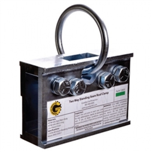 Guardian 10600 Fall Protection Two-Way Universal Standing Seam Clamp