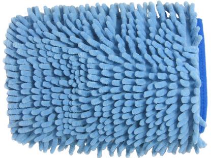 Cuffless Chenille Microfiber Mitt-Blue