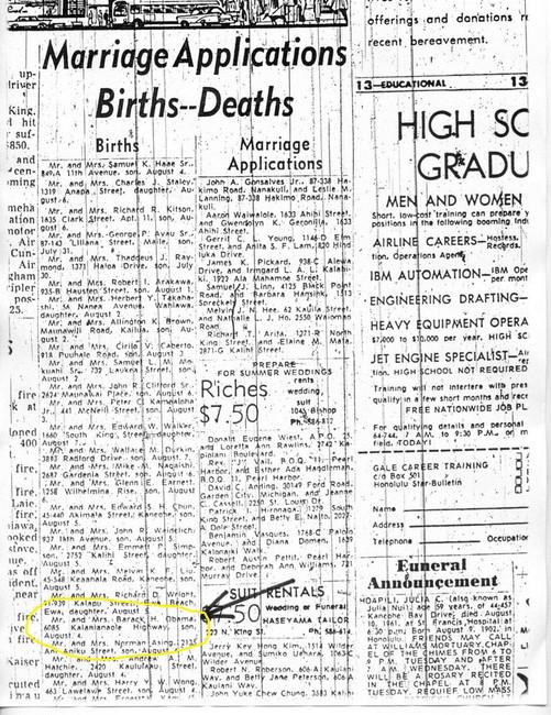 Personalized Fake Newspaper Birth Announcement