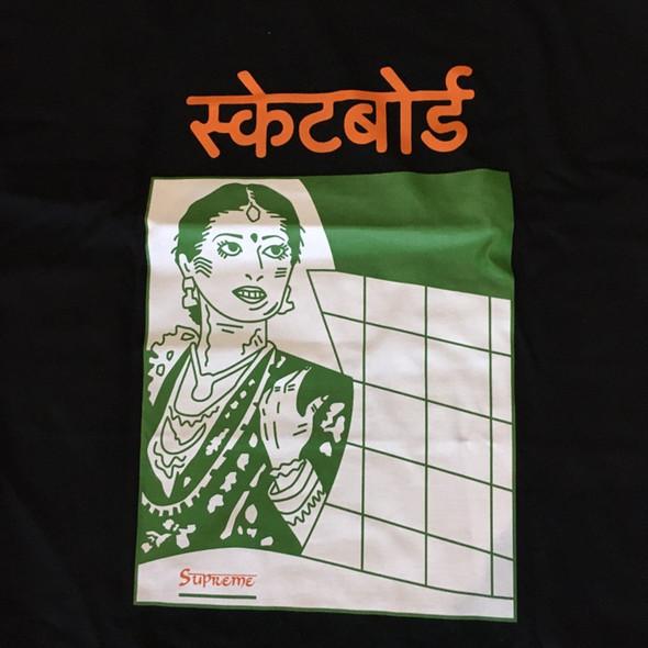 Supreme Bombay Tee Black F/W 18' Sz L (#7409)