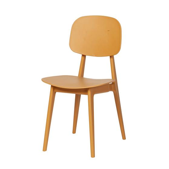 Cherry Dining Chair - Mustard