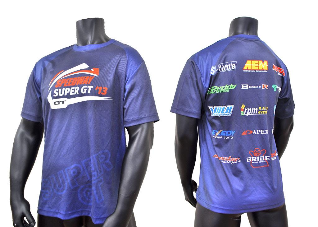 ce1470-sub-tshirt-1-.jpg