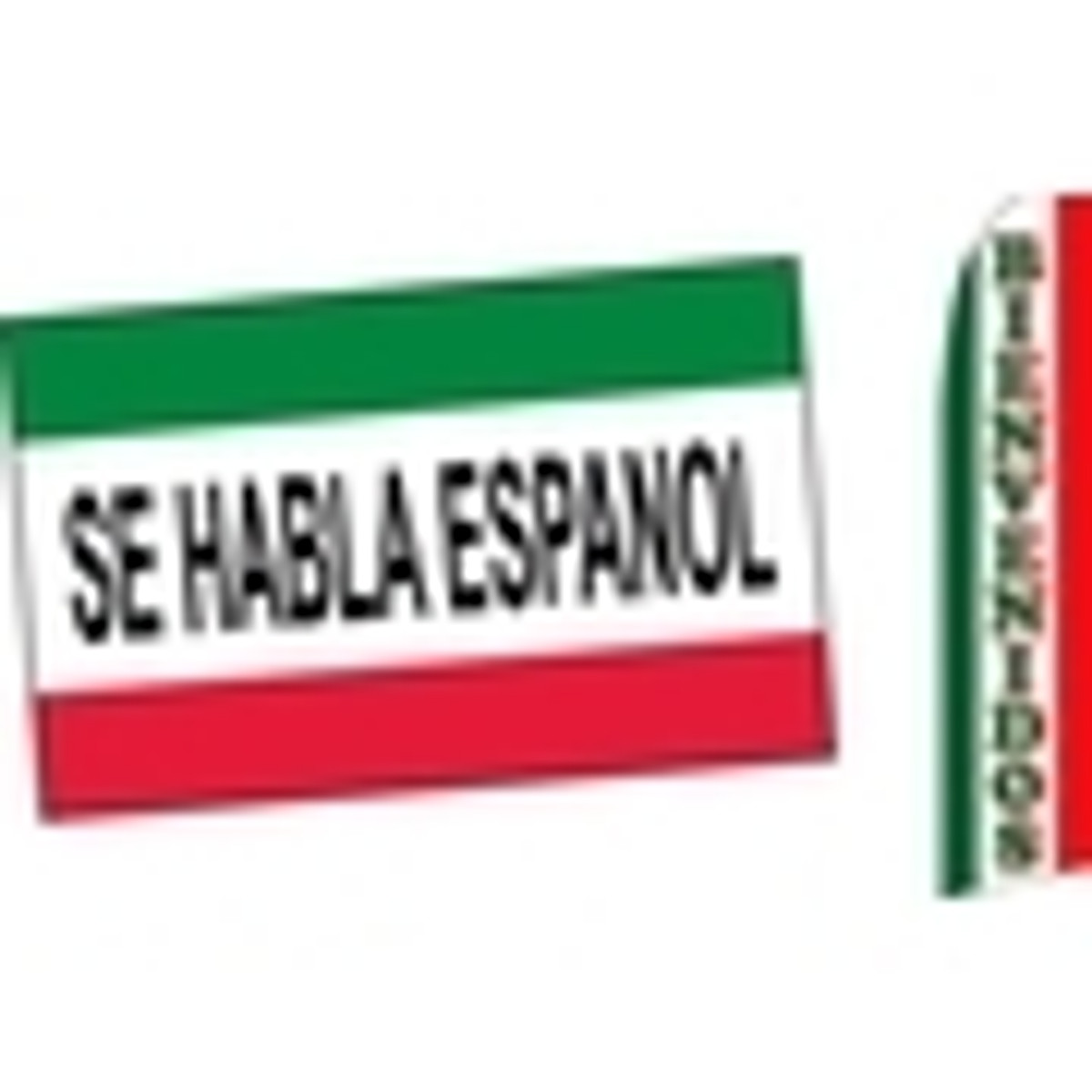 Spanish Message Flags