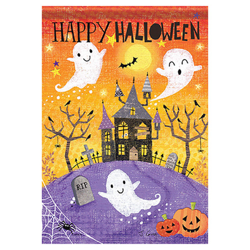 Carson Halloween Banner Flag - Ghost House