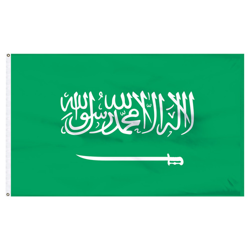 Saudi Arabia 6' x 10' Nylon Flag