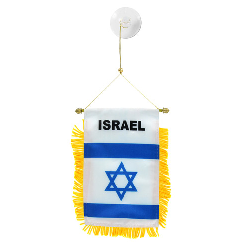 Israel Mini Window Banner