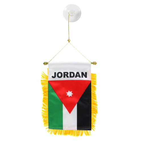 Jordan Mini Window Banner