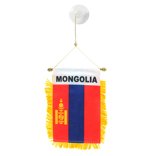 Mongolia Mini Window Banner