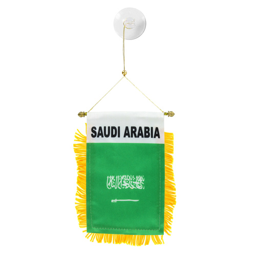 Saudi Arabia Mini Window Banner