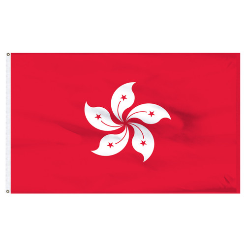 Hong Kong 5ft x 8ft Nylon Flag