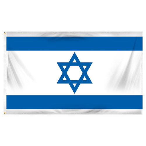 Israel 3ft x 5ft Printed Polyester Flag