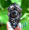 Tibetan Heaven Eye bead