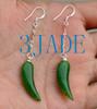 jade chili shape earrings.
