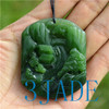 traditional Chinese jade pendant