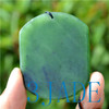 Green Nephrite Jade Traditional Chinese Landscape Pendant Necklace w/ certificate