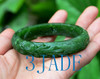 BC jade bangle