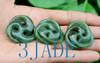 Jade Celtic Trinity Knot Pendant