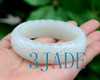 Carved 62.5mm Natural White Nephrite Jade Bangle
