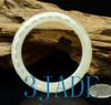 55mm Hand Carved White Nephrite Jade Bangle Bracelet, w/ Certificate