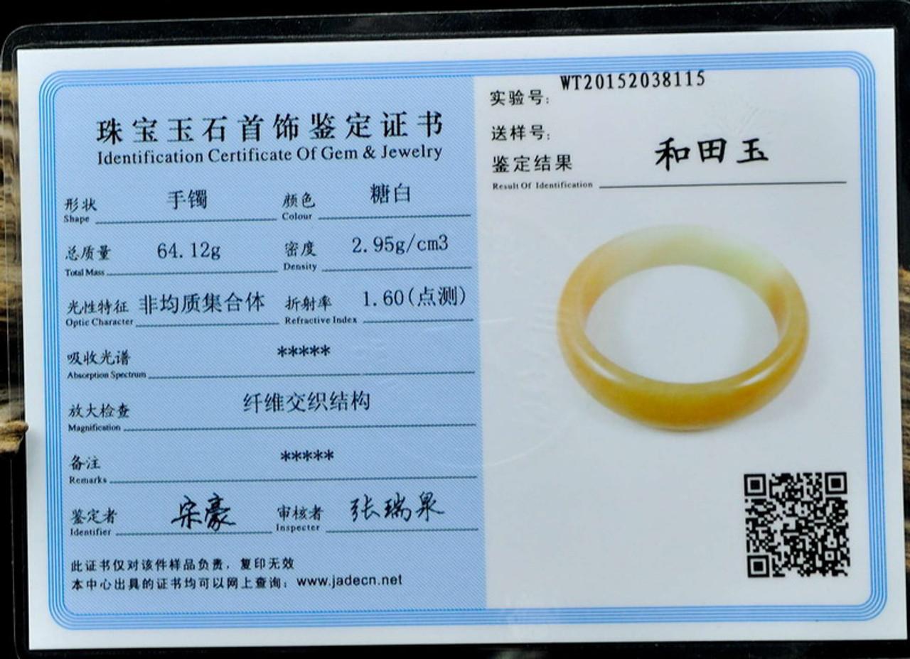 59mm Natural Hetian Nephrite Jade Bangle Bracelet w/ Certificate -C004290