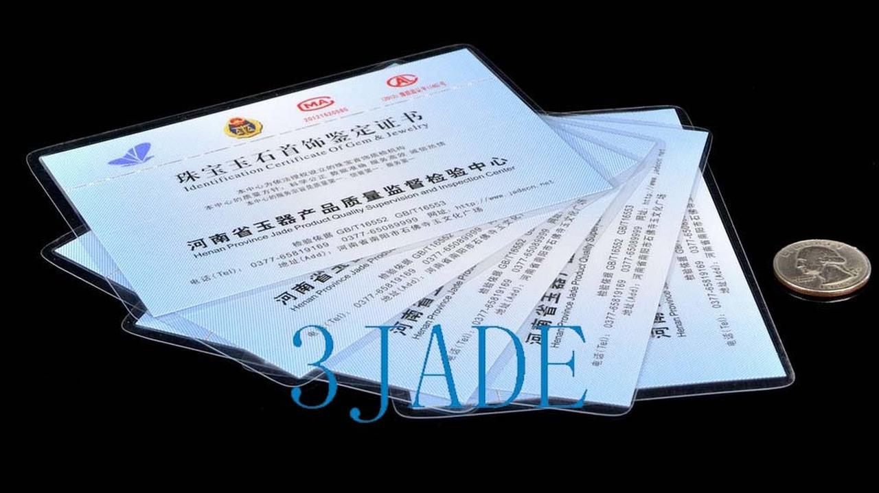 high quality jade