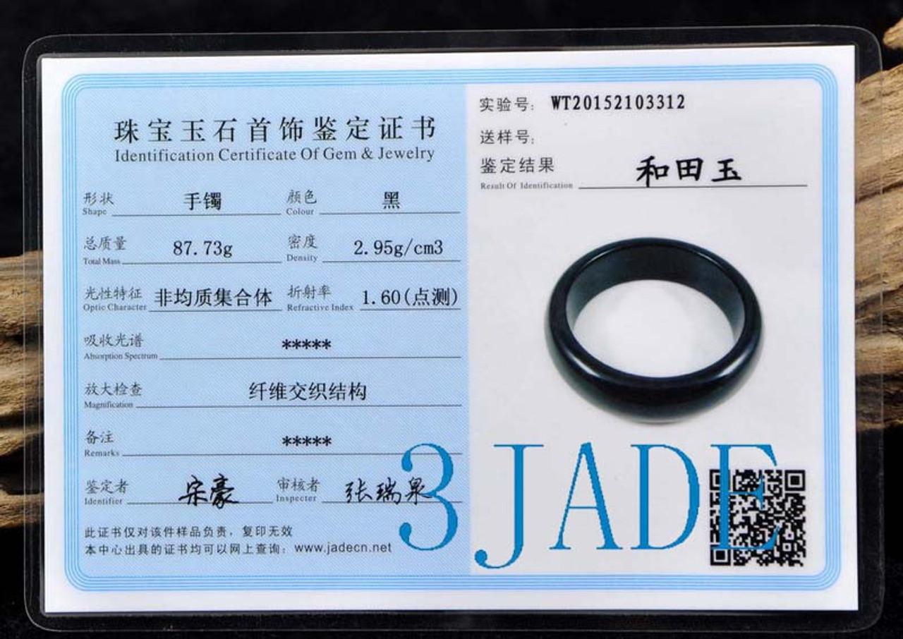 jade certificate