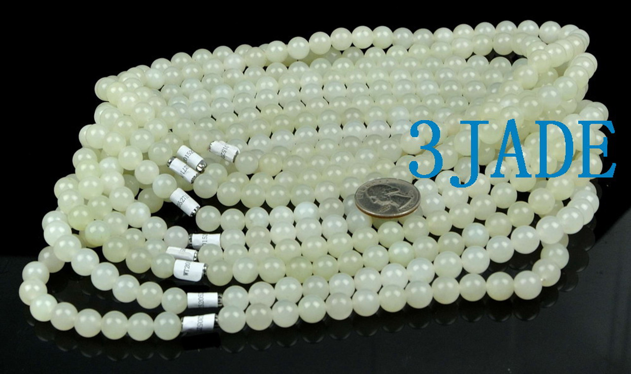 """18"""" Natural White Hetian Nephrite Jade Beads Necklace, w/ Certificate -D024031A"""